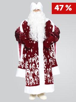 Боярский костюм Бордо