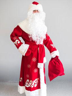 Боярский костюм ДМ