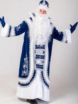 Синий купеческий костюм деда мороза