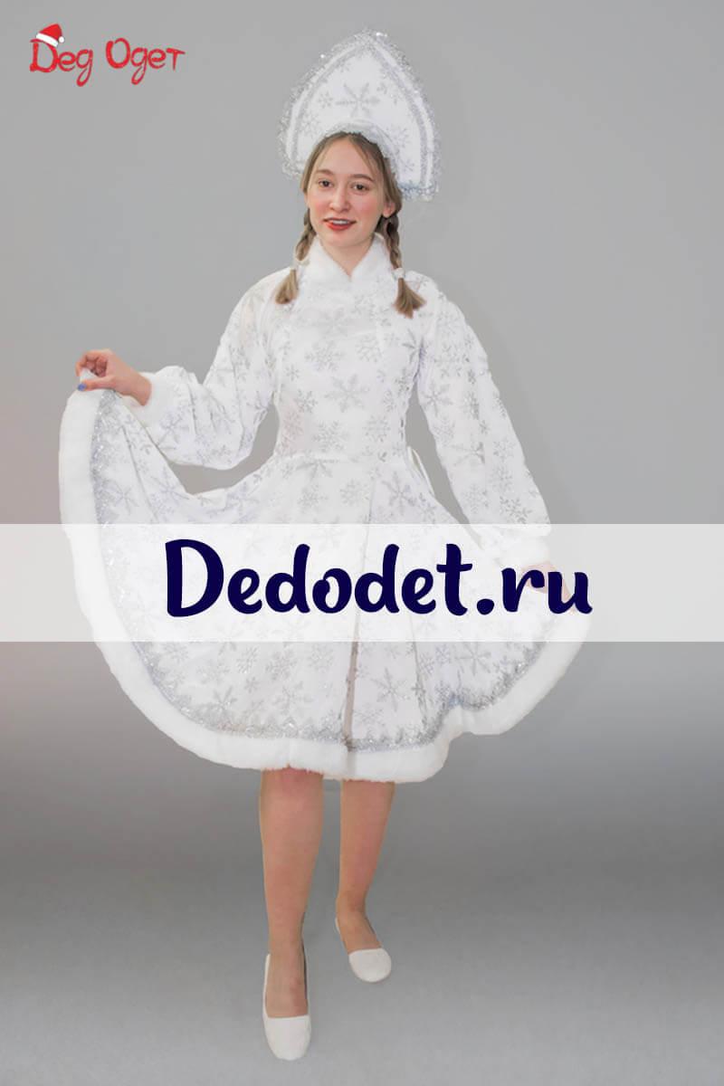 Костюм Снегурочки с кокошником