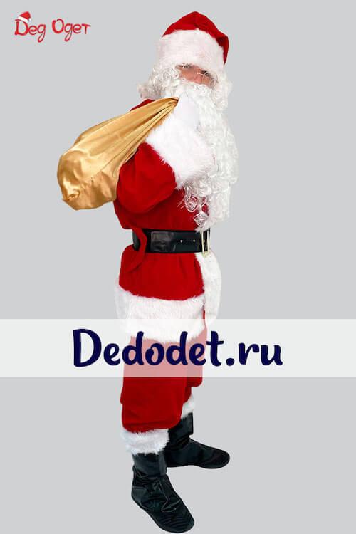 Полный комплект костюма Санта-клауса