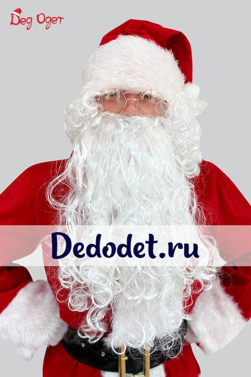 Люксовый Санта-Клаус