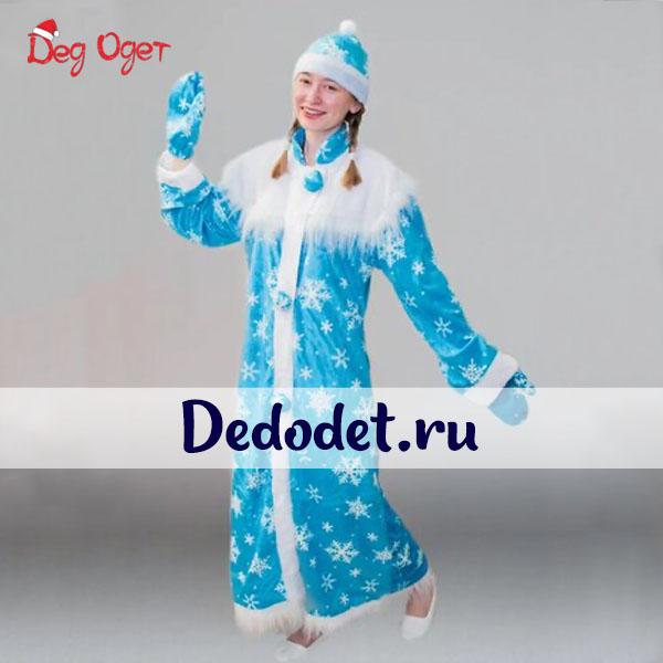 Дешевый костюм Снегурочки