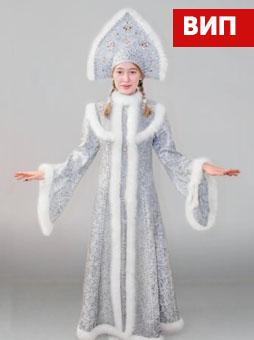 Кремлевский костюм снегурочки