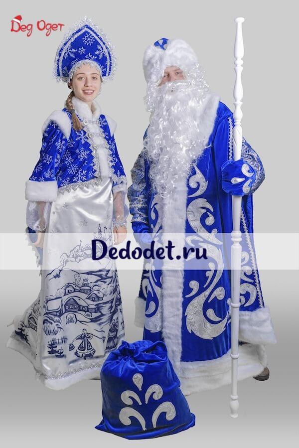 Богатый костюм синего цвета