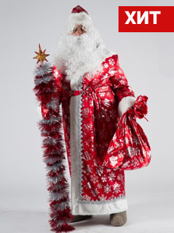 Сатиновый костюм деда мороза