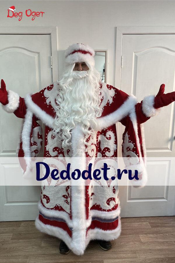 Костюм Деда Мороза вид спереди