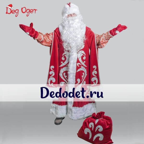 Богатый костюм красного цвета