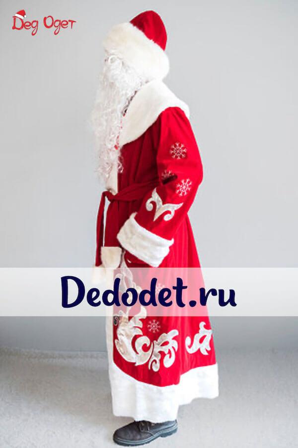 Боярский костюм вид сбоку