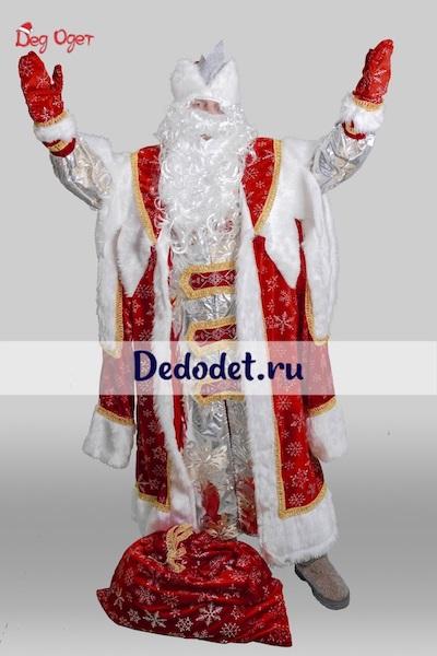 Костюм Деда Мороза в полный рост