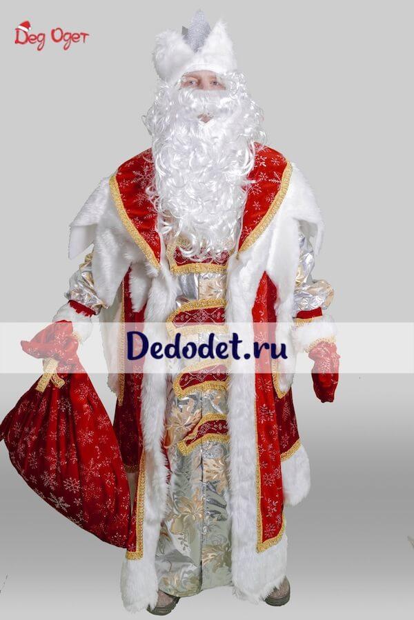 Королевский костюм Деда мороза.