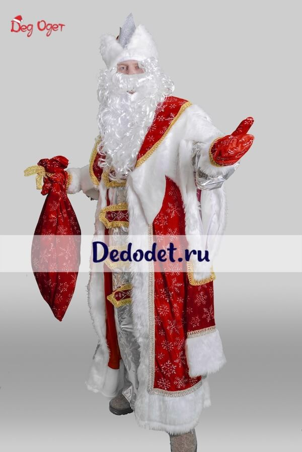 Королевский костюм Деда Мороза с мешком.