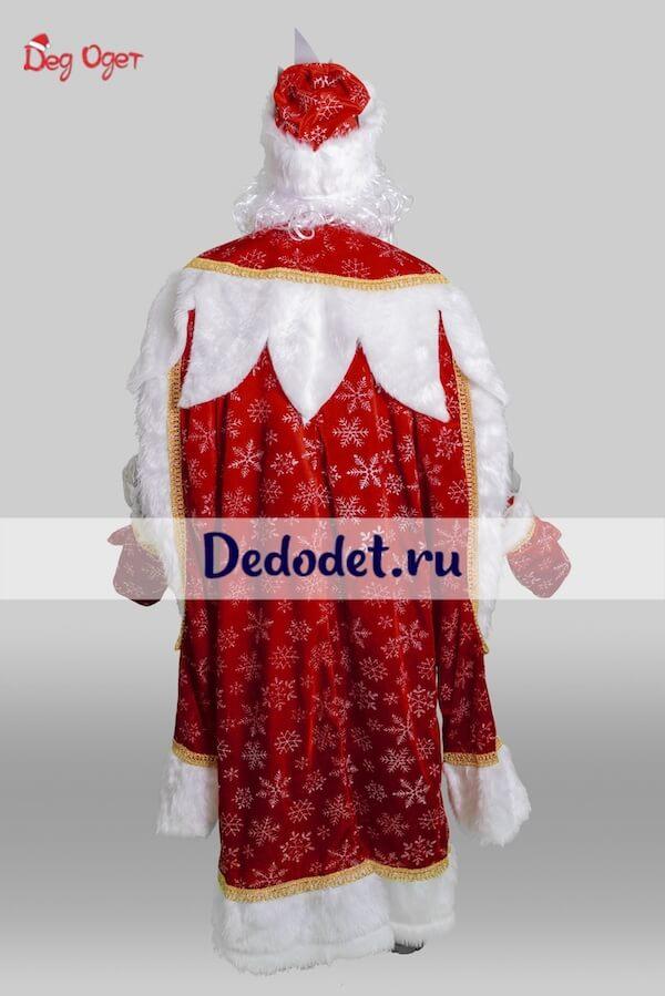 Королевский костюм Деда Мороза вид сзади