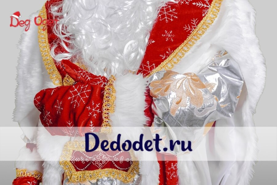 Королевский костюм деда мороза вблизи