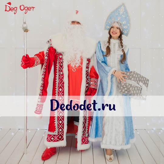 Дед Мороз и Снегурочка в Кремлевских костюмах