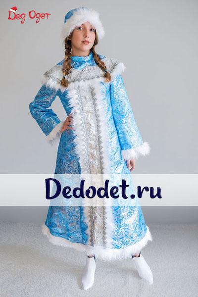 Костюм Снегурочки Новогодний в Нижнем Новгородегодни