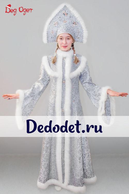 Кремлевская снегурочка