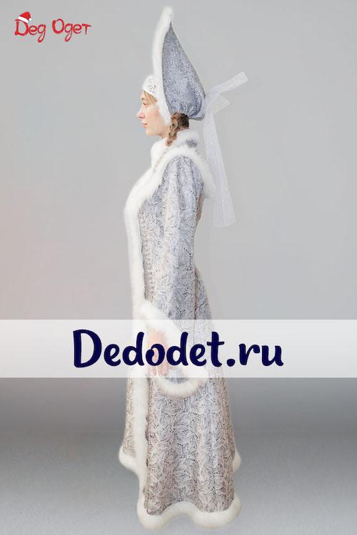Костюм снегурочки кремлевский