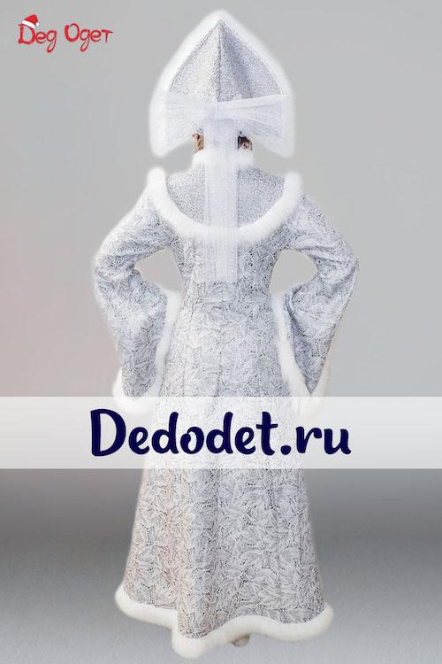 Костюм снегурочки кремлевский вид сзади
